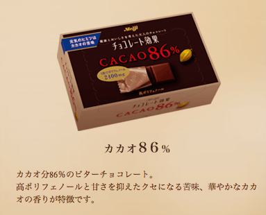Meiji Chocolate Company
