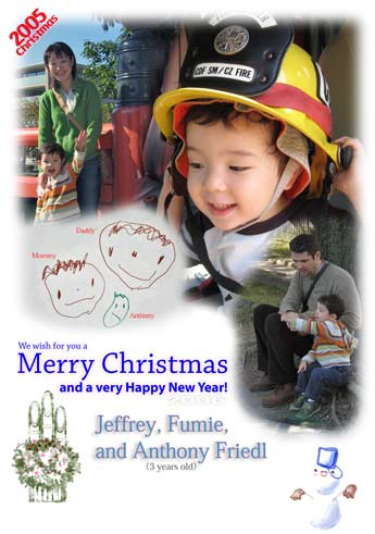 The Jeff-And-Fumie-Friedl 2005 Christmas Card