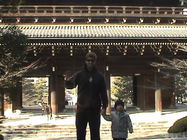 Earliest Shot I Could Find Jan 2006 · still frame from a Sony DCR-PC101 video camera 3-year-old Anthony with former-neighbor-in-California Brian Preetz -- Chion'in Temple (知恩院) -- Copyright 2006 Jeffrey Friedl, http://regex.info/blog/