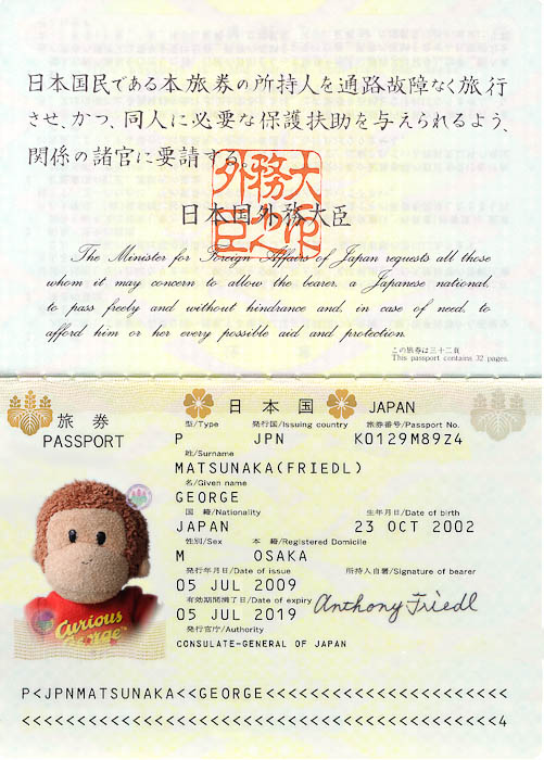 Curious George's Passport -- Kyoto, Japan -- http://regex.info/blog/