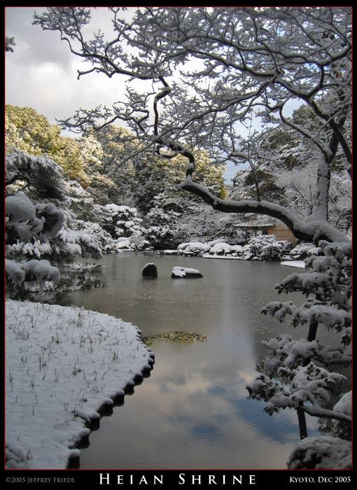 Kyoto, Japan -- Copyright 2006 Jeffrey Eric Francis Friedl