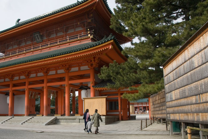Fumie, Anthony, and Ma-chan enter the main entrance of the Heian Shrine, Kyoto Japan