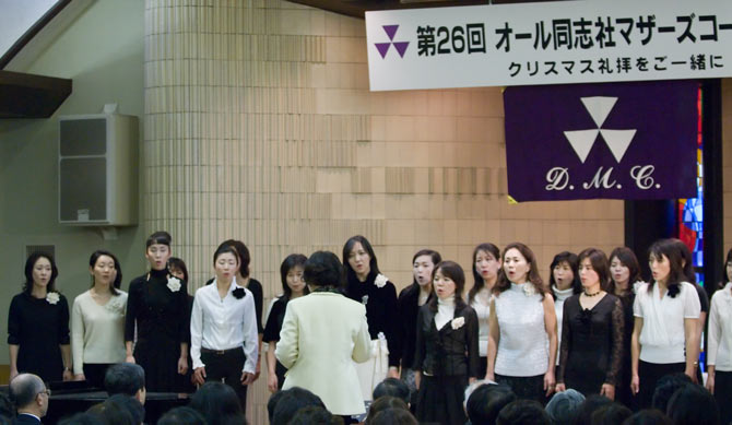 Preschool Mama's Choir (Fumie is second from the left) -- Kyoto, Japan -- Copyright 2006 Jeffrey Eric Francis Friedl