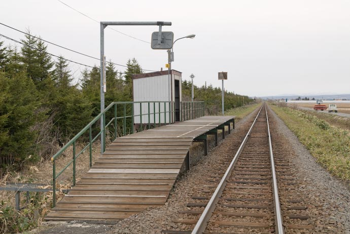 This Is The Entire Station -- Furano, Hokkaido, Japan -- Copyright 2007 Jeffrey Eric Francis Friedl, http://regex.info/blog/