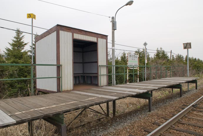 Gakuden Train Station, Furano Japan -- Furano, Hokkaido, Japan -- Copyright 2007 Jeffrey Eric Francis Friedl, http://regex.info/blog/