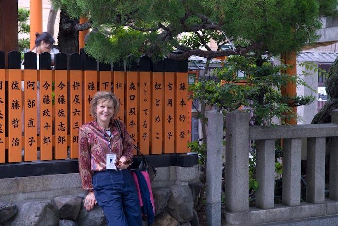Kyoto, Japan -- Copyright 2007 Jeffrey Eric Francis Friedl, http://regex.info/blog/