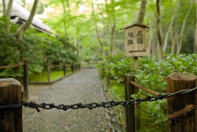Rope Gate -- Kyoto, Japan -- Copyright 2007 Jeffrey Eric Francis Friedl, http://regex.info/blog/