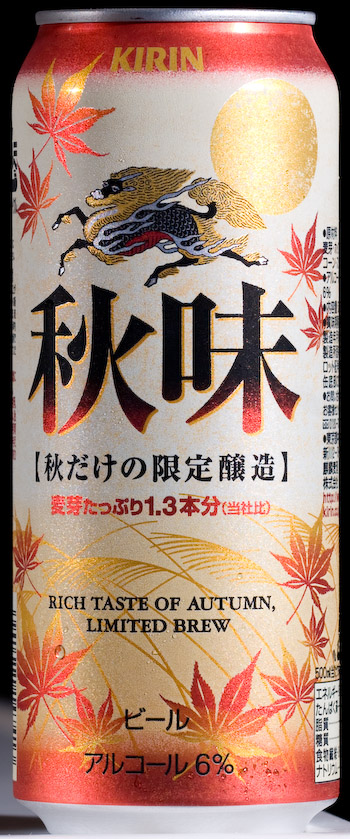 Japanese beer. A can of Kirin Brewery's Akiaji 'Autumn Taste' beer, with colorful leaves adorning the label
