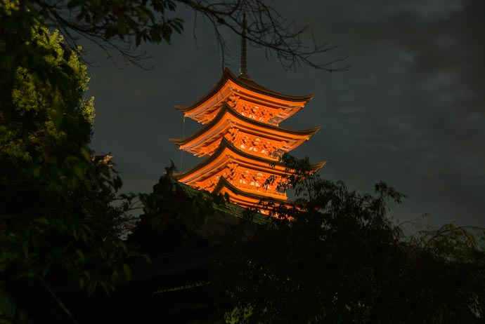 The Five-Storied Pagoda on Miyajima -- Miyajima, Hiroshima, Japan -- Copyright 2007 Jeffrey Eric Francis Friedl