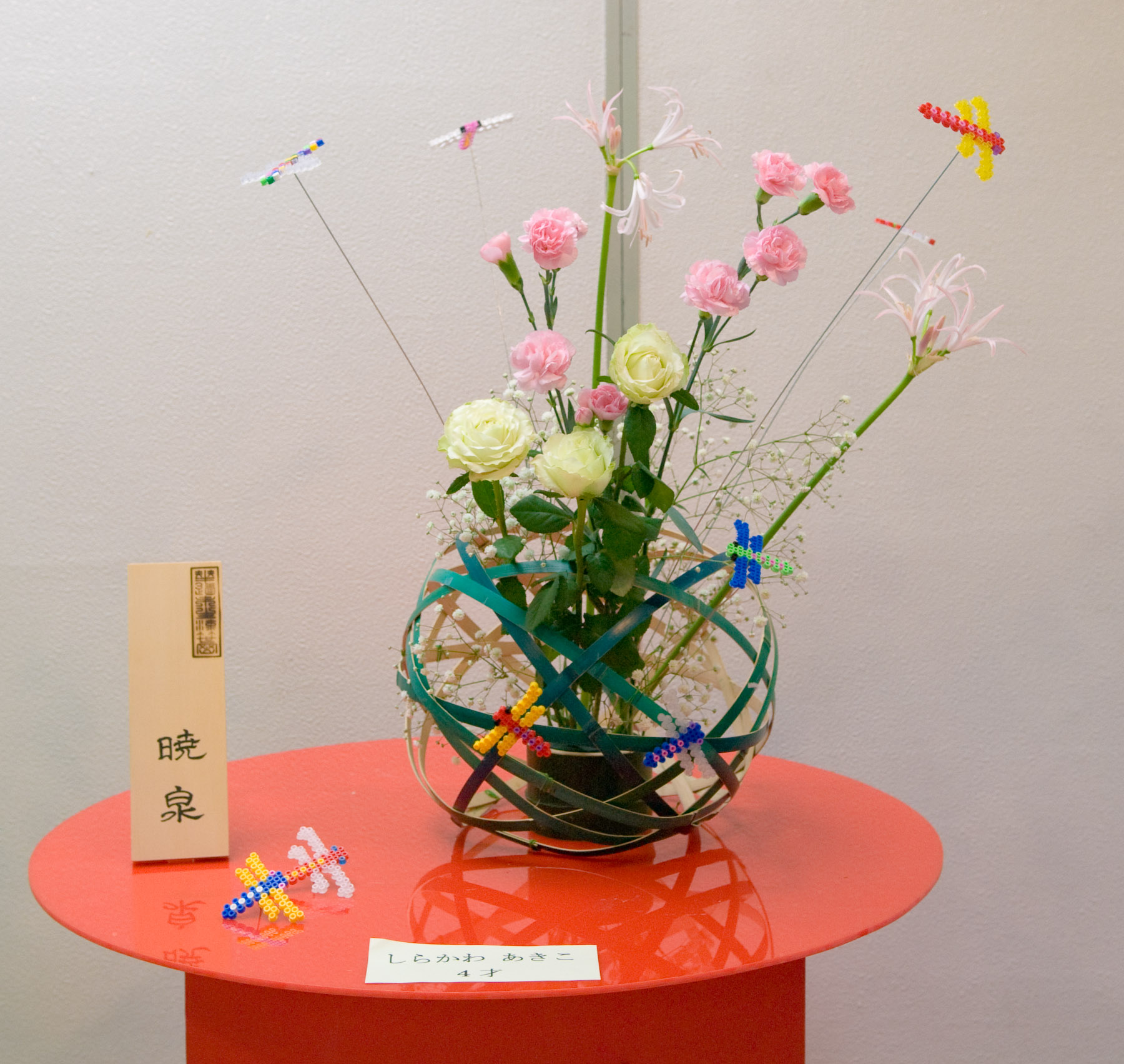 Jeffrey Friedls Blog Preschooler Ikebana Flower Arranging