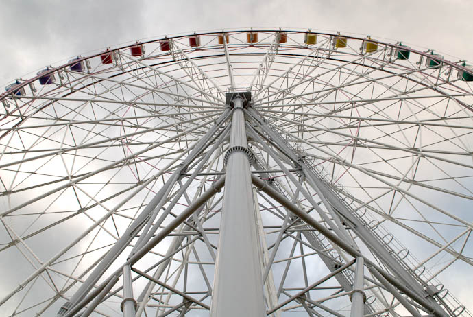 """Largest Highway-Rest-Stop Ferris Wheel in Japan"" woo-hoo! -- Awaji, Hyougo, Japan -- Copyright 2007 Jeffrey Eric Francis Friedl, http://regex.info/blog/"