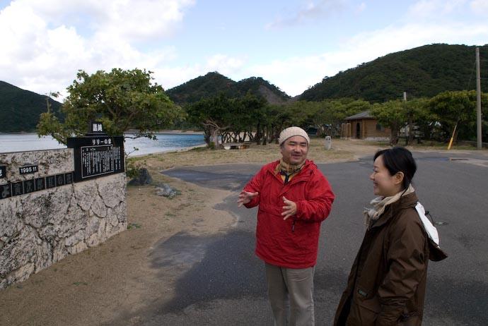 Guide Hirozou Yasuda and Fumie -- Kakeromajima (Amami), Kagoshima, Japan -- Copyright 2008 Jeffrey Eric Francis Friedl, http://regex.info/blog/
