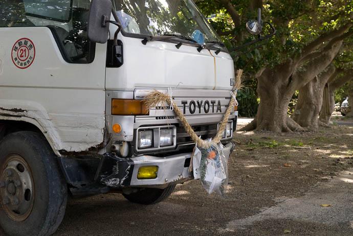 Old Truck Ready for the New Year Kakeroma-Jima Island, Amami Island Group, Japan -- Kakeromajima (Amami), Kagoshima, Japan -- Copyright 2008 Jeffrey Eric Francis Friedl, http://regex.info/blog/