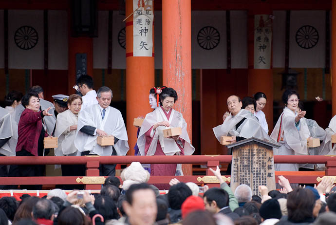 Dignitaries Throwing Beans -- Kyoto, Japan -- Copyright 2008 Jeffrey Eric Francis Friedl, http://regex.info/blog/