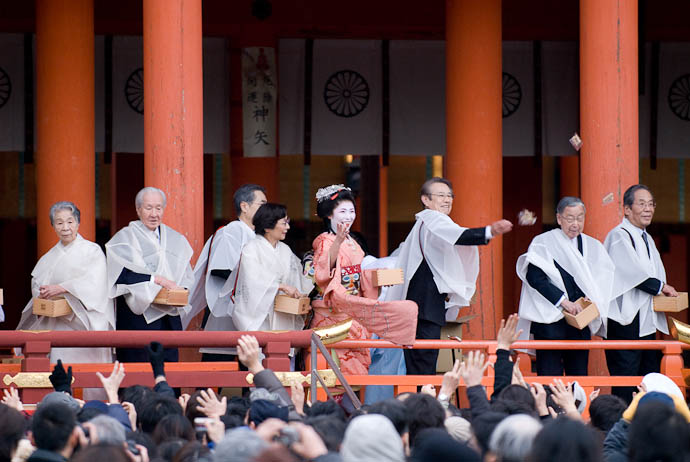 More Dignitaries Throwing Beans -- Kyoto, Japan -- Copyright 2008 Jeffrey Eric Francis Friedl, http://regex.info/blog/