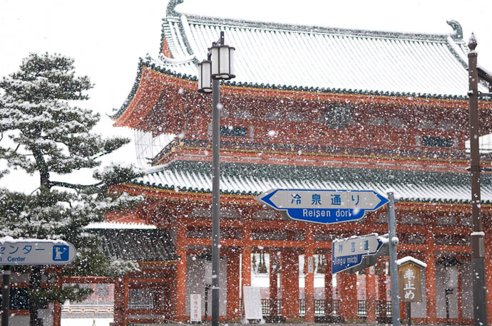 Heavy Snow for Kyoto -- Kyoto, Japan -- Copyright 2008 Jeffrey Eric Francis Friedl
