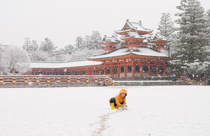 This Morning -- Kyoto, Japan -- Copyright 2008 Jeffrey Eric Francis Friedl