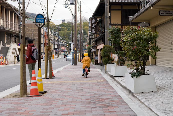 Heading to the Post Office -- Kyoto, Japan -- Copyright 2008 Jeffrey Eric Francis Friedl