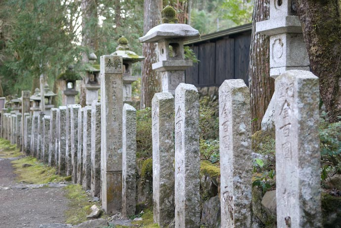 Stone Lanterns and Such -- Ibigun, Gifu, Japan -- Copyright 2008 Jeffrey Eric Francis Friedl, http://regex.info/blog/
