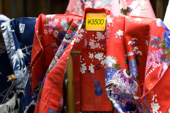 Toddler Kimono -- Kyoto, Japan -- Copyright 2008 Jeffrey Eric Francis Friedl, http://regex.info/blog/