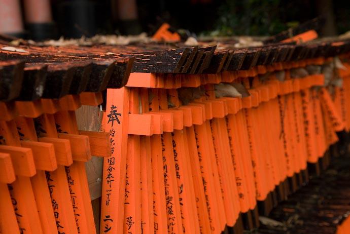 Rack of Offerings -- Kyoto, Japan -- Copyright 2008 Jeffrey Eric Francis Friedl, http://regex.info/blog/