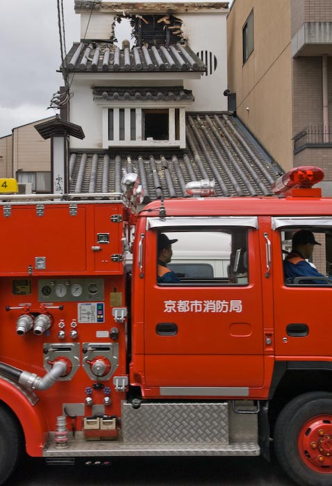 Obligatory Fire Truck -- Kyoto, Japan -- Copyright 2008 Jeffrey Eric Francis Friedl, http://regex.info/blog/