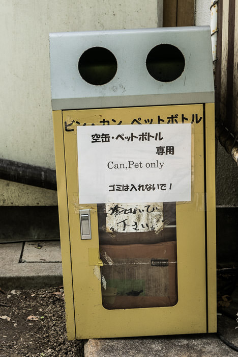 Can,Pet only do not dispose of trash, children, or bottles here -- Osaka Castle (大阪城) -- Osaka, Japan -- Copyright 2015 Jeffrey Friedl, http://regex.info/blog/