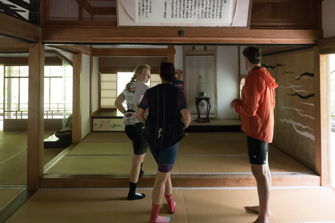 In Another Building with many antique items on immediate display -- Joshokoji Temple (常照皇寺) -- Kyoto, Japan -- Copyright 2015 Jeffrey Friedl, http://regex.info/blog/