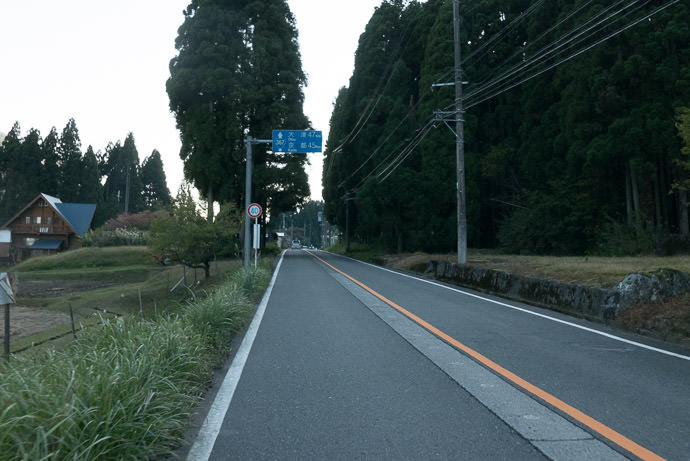 Just 47km (29mi) Farther To Kyoto taken while cycling at 24 kph (15 mph) -- Copyright 2015 Jeffrey Friedl, http://regex.info/blog/ -- This photo is licensed to the public under the Creative Commons Attribution-NonCommercial 4.0 International License http://creativecommons.org/licenses/by-nc/4.0/ (non-commercial use is freely allowed if proper attribution is given, including a link back to this page on http://regex.info/ when used online)