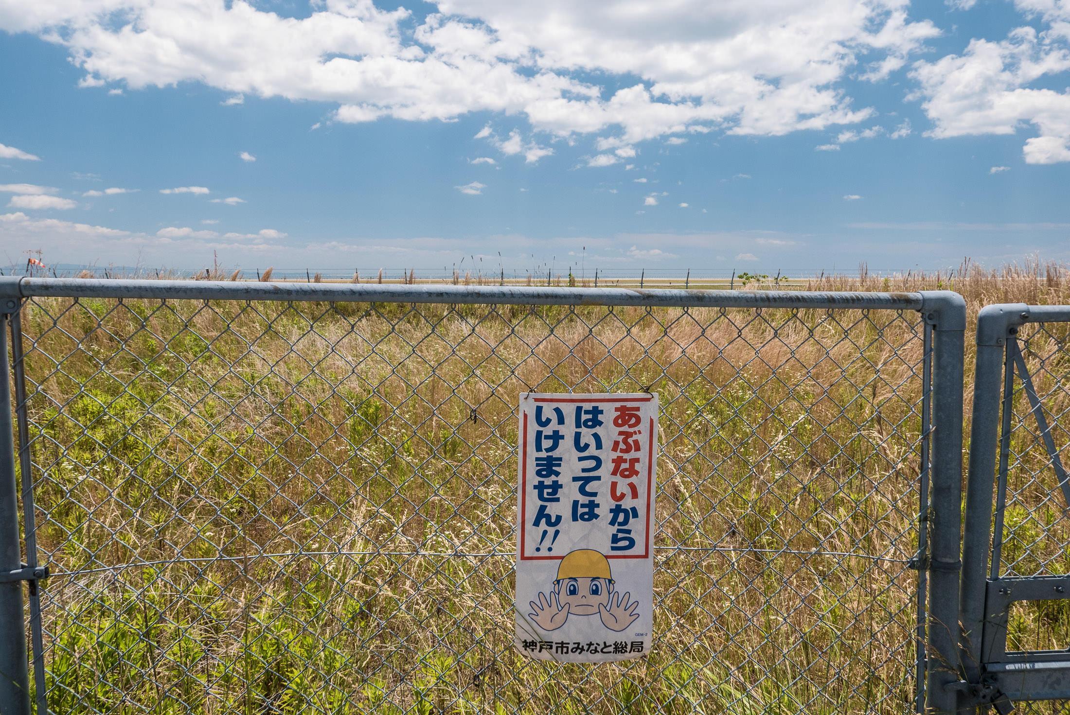 Jeffrey Friedl's Blog » My First Climb up Kobe's Mt  Rokko