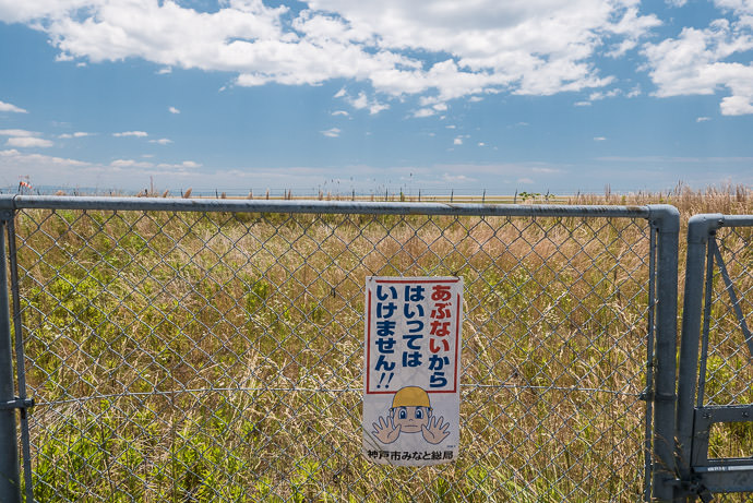 The End absolutely nothing to see, except maybe the wind sock in the distance -- Kobe Airport Island (神戸空港島) -- Kobe, Hyogo, Japan -- Copyright 2016 Jeffrey Friedl, http://regex.info/blog/