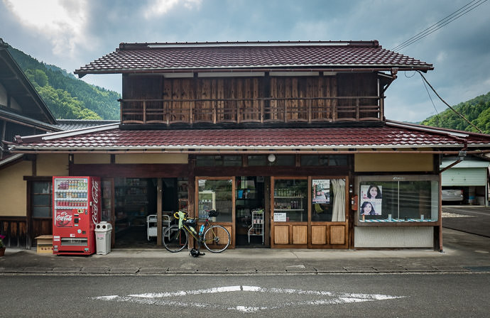 Old Market in a small village far from everywhere -- Kyoto, Japan -- Copyright 2016 Jeffrey Friedl, http://regex.info/blog/ -- This photo is licensed to the public under the Creative Commons Attribution-NonCommercial 4.0 International License http://creativecommons.org/licenses/by-nc/4.0/ (non-commercial use is freely allowed if proper attribution is given, including a link back to this page on http://regex.info/ when used online)