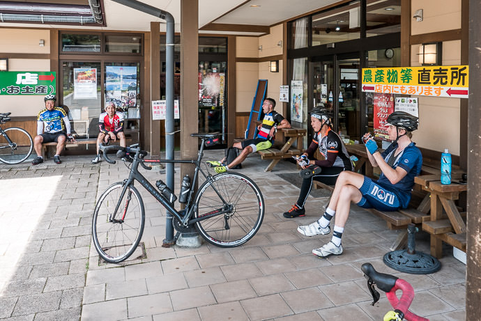 Lunch Stop -- Takayama, Gifu, Japan -- Copyright 2016 Jeffrey Friedl, http://regex.info/blog/