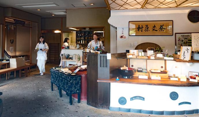 茶丈藤村 Japanese sweets cafe -- Otsu, Shiga, Japan -- Copyright 2016 Jeffrey Friedl, http://regex.info/blog/
