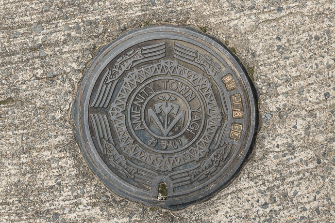 """Yagi is not Just a Town it's an Amenity Town ( the only Japanese is the word for """" sewer """" ) -- Nantan, Kyoto, Japan -- Copyright 2016 Jeffrey Friedl, http://regex.info/blog/ -- This photo is licensed to the public under the Creative Commons Attribution-NonCommercial 4.0 International License http://creativecommons.org/licenses/by-nc/4.0/ (non-commercial use is freely allowed if proper attribution is given, including a link back to this page on http://regex.info/ when used online)"""