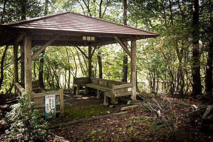 Spacious Rest Area -- Takashima, Shiga, Japan -- Copyright 2016 Jeffrey Friedl, http://regex.info/blog/ -- This photo is licensed to the public under the Creative Commons Attribution-NonCommercial 4.0 International License http://creativecommons.org/licenses/by-nc/4.0/ (non-commercial use is freely allowed if proper attribution is given, including a link back to this page on http://regex.info/ when used online)