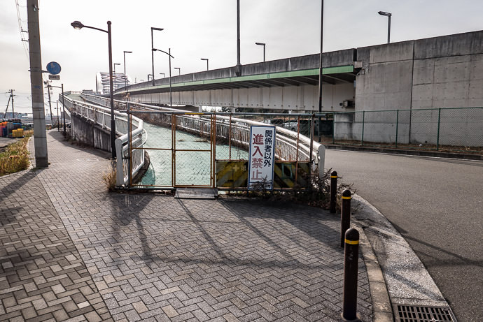 Nope access to the next bridge is denied -- Osaka, Japan -- Copyright 2017 Jeffrey Friedl, http://regex.info/blog/ -- This photo is licensed to the public under the Creative Commons Attribution-NonCommercial 4.0 International License http://creativecommons.org/licenses/by-nc/4.0/ (non-commercial use is freely allowed if proper attribution is given, including a link back to this page on http://regex.info/ when used online)