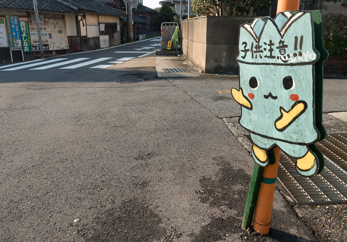 Odd Tobidashi-kun ( Tobidashi-kun are explained here ) -- Haigata Bus Stop -- Kyoto, Japan -- Copyright 2017 Jeffrey Friedl, http://regex.info/blog/