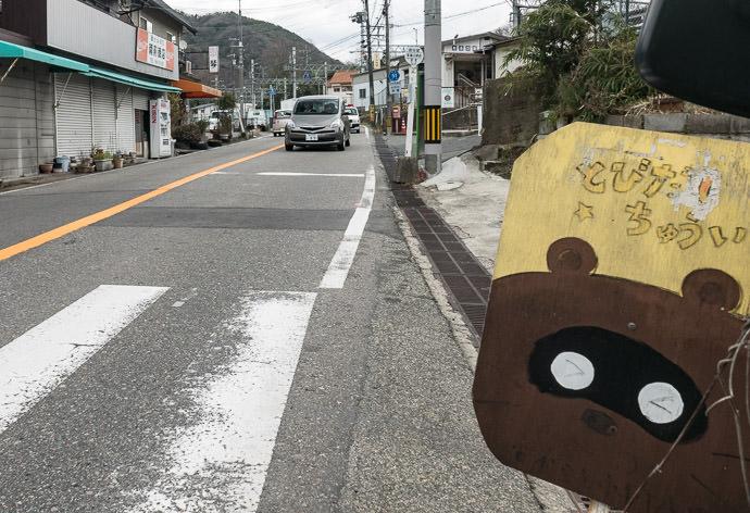 Raccoon Tobidashi-kun -- Arimaguchiekizen Bus Stop -- Kobe, Hyogo, Japan -- Copyright 2017 Jeffrey Friedl, http://regex.info/blog/