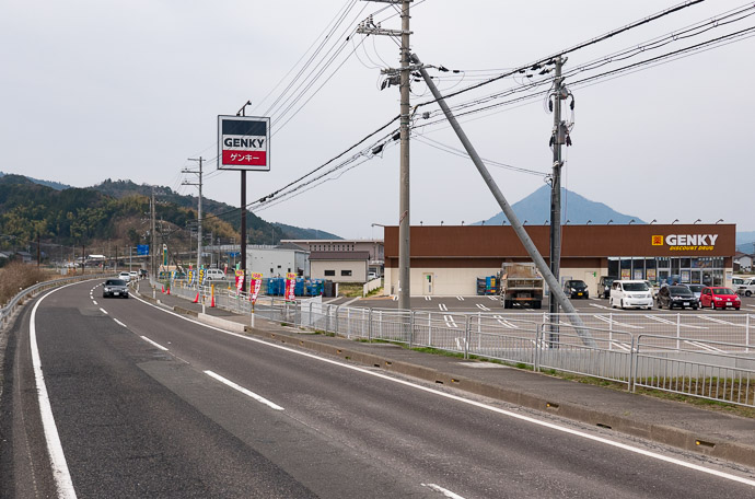 I Need Some Genky Noon (from start: 4h 1m / 94 km / 58.6 miles) -- Ōi-gun -- Oi-gun, Fukui, Japan -- Copyright 2017 Jeffrey Friedl, http://regex.info/blog/