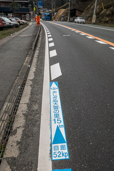 "Bicycle Corridor "" 52 kiloparsecs "" ? 2:01 PM (from start: 6h 2m / 122 km / 75.9 miles) -- Maizuru, Kyoto, Japan -- Copyright 2017 Jeffrey Friedl, http://regex.info/blog/"