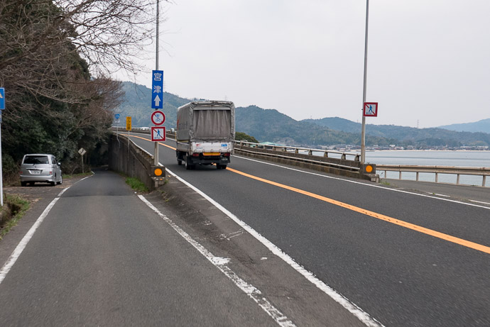 "Another "" No Bicycles "" Section 2:29 PM (from start: 6h 30m / 136 km / 84.3 miles) taken at 33 kph (20 mph) -- Miyazu, Kyoto, Japan -- Copyright 2017 Jeffrey Friedl, http://regex.info/blog/"