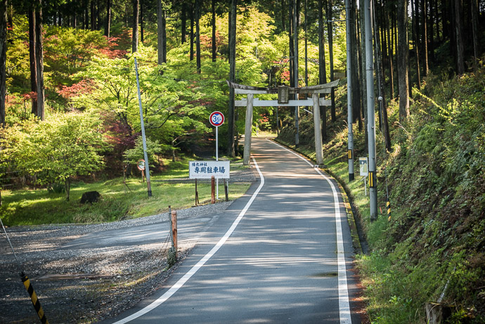 "Start of the "" Omine East "" climb I wanted to PR -- Tsuzuki-gun -- Tsuzuki-gun, Kyoto, Japan -- Copyright 2017 Jeffrey Friedl, http://regex.info/blog/ -- This photo is licensed to the public under the Creative Commons Attribution-NonCommercial 4.0 International License http://creativecommons.org/licenses/by-nc/4.0/ (non-commercial use is freely allowed if proper attribution is given, including a link back to this page on http://regex.info/ when used online)"