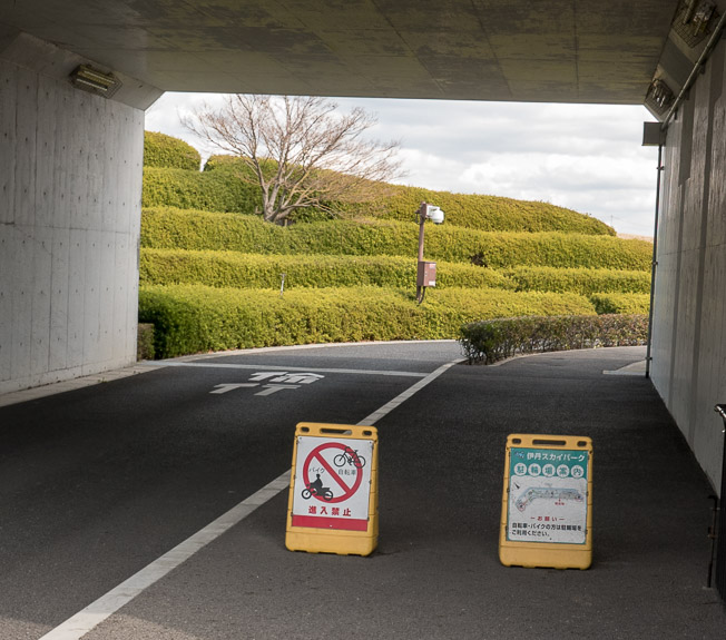 Denied -- Itami Airport (伊丹空港) -- Itami, Hyogo, Japan -- Copyright 2018 Jeffrey Friedl, http://regex.info/blog/ -- This photo is licensed to the public under the Creative Commons Attribution-NonCommercial 4.0 International License http://creativecommons.org/licenses/by-nc/4.0/ (non-commercial use is freely allowed if proper attribution is given, including a link back to this page on http://regex.info/ when used online)