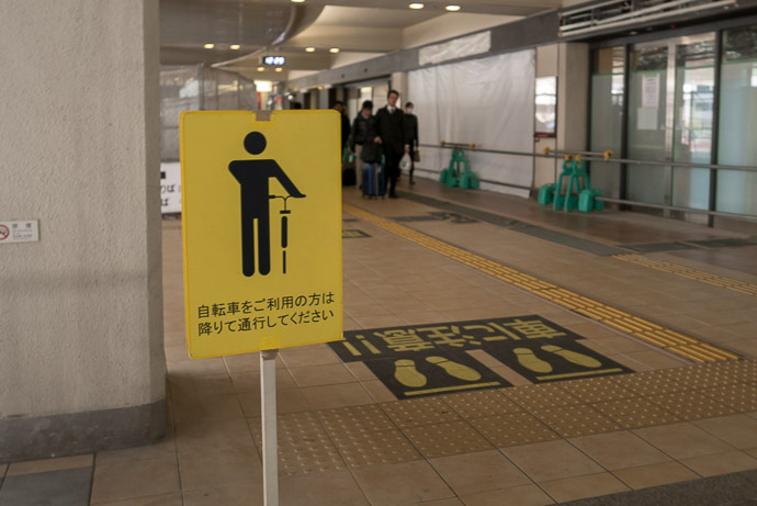 "Surprised that there are enough cyclists to warrent such a sign. "" Those with bicycles please dismount "" (but why does the sign show someone with a jackhammer ?) -- Itami Airport (伊丹空港) -- Toyonaka, Osaka, Japan -- Copyright 2018 Jeffrey Friedl, http://regex.info/blog/ -- This photo is licensed to the public under the Creative Commons Attribution-NonCommercial 4.0 International License http://creativecommons.org/licenses/by-nc/4.0/ (non-commercial use is freely allowed if proper attribution is given, including a link back to this page on http://regex.info/ when used online)"