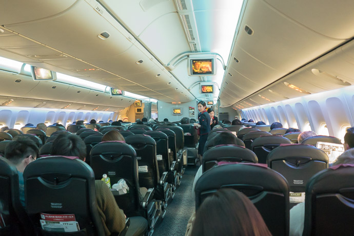 Full for the two-hour flight -- Itami Airport (伊丹空港) -- Kyoto, Japan -- Copyright 2018 Jeffrey Friedl, http://regex.info/blog/