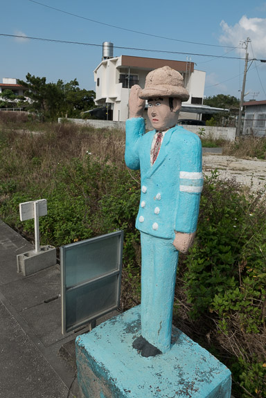 A Bit Creepy even more so than this one -- Yaese-cho, Okinawa, Japan -- Copyright 2018 Jeffrey Friedl, http://regex.info/blog/