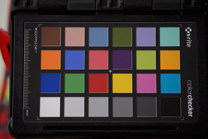 X-Rite Color Checker Passport via Adobe's &#8220;Camera Standard&#8221; camera-calibration profile  --  Kyoto, Japan  --  Copyright 2012 Jeffrey Friedl, http://regex.info/blog/  --  This photo is licensed to the public under the Creative Commons Attribution-NonCommercial 3.0 Unported License http://creativecommons.org/licenses/by-nc/3.0/ (non-commercial use is freely allowed if proper attribution is given, including a link back to this page on http://regex.info/ when used online)