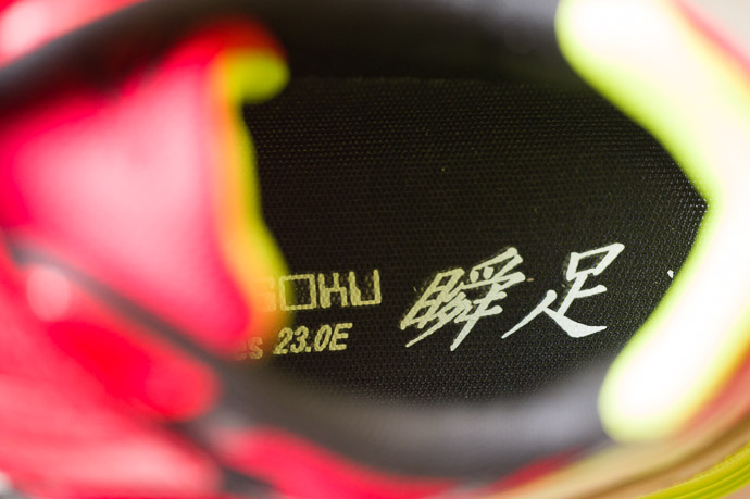 Shunsoku a name that implies you can run really quickly with these shoes ( a marketing ploy that, according to the one data point I have, works 100% of the time )  --  Kyoto, Japan  --  Copyright 2012 Jeffrey Friedl, http://regex.info/blog/  --  This photo is licensed to the public under the Creative Commons Attribution-NonCommercial 3.0 Unported License http://creativecommons.org/licenses/by-nc/3.0/ (non-commercial use is freely allowed if proper attribution is given, including a link back to this page on http://regex.info/ when used online)