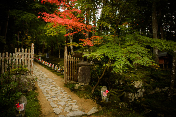 The Sorrow Starts Here  --  Kongorinji Temple ()  --  Echi, Shiga, Japan  --  Copyright 2012 Jeffrey Friedl, http://regex.info/blog/  --  This photo is licensed to the public under the Creative Commons Attribution-NonCommercial 3.0 Unported License http://creativecommons.org/licenses/by-nc/3.0/ (non-commercial use is freely allowed if proper attribution is given, including a link back to this page on http://regex.info/ when used online)